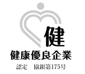 logo_Silver_tate3