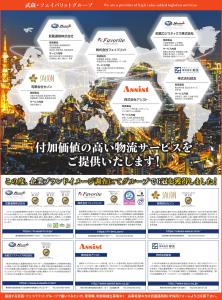 news_20200331_50